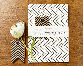 Katie Leamon Black and white gift wrap