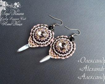 Bohemian earrings, Black rose earrings, Spring earrings, Small earrings, Cute earrings, Romantic earrings, Beaded earrings, Gift for her