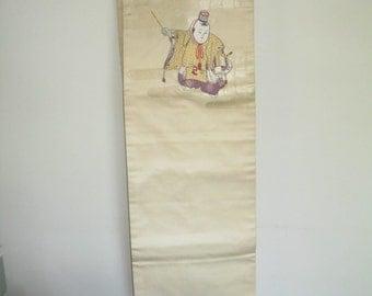 white silk obi with noble child