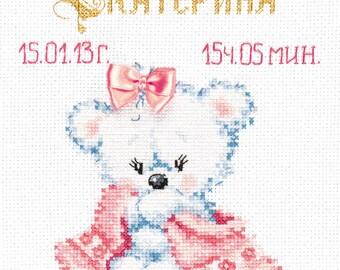 Cross Stitch Kit My baby girl