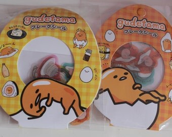 Kawaii/ Cute Gudetama Sticker flakes