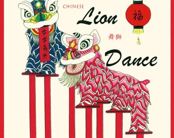 Unique Chinese Lion Dance- a Chinese culture book