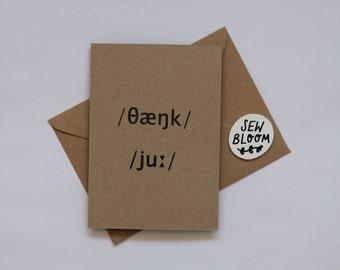Thank you greeting card - handmade - phonetics - teacher tutor thanks, eco recycled geek linguistics