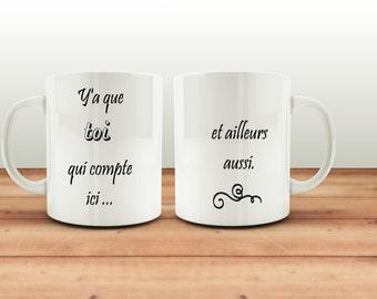 Mug, cup coffee or tea, quote