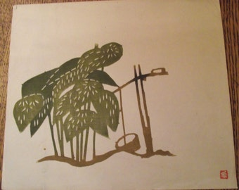 1967 Woodblock Print by Inagaki Nenjiro known MIKUMO. It is a woodblock print of TREES being Watered