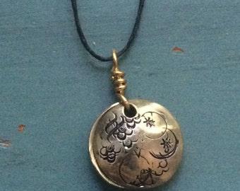 Scrap Metal Necklace