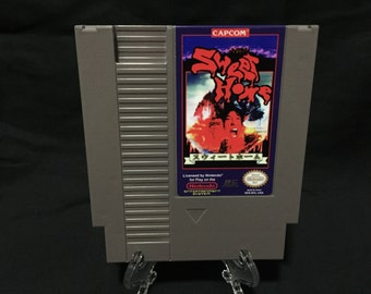 Sweet Home Nintendo NES English Game