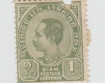 1899 Thailand Siam King Chulalongkorn 1A 1 Anna Postage Stamp Philately Collectible