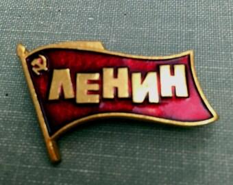 Vintage Russian Lapel Pin // Lenin lapel pin // AEHNH // USSR // Soviet History // Cold War era
