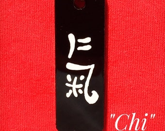 Chi Necklace