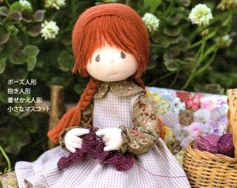 Mari Yoneyama Handmade Dolls - Japanese Craft Book MM