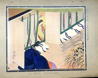 Vintage Japanese Print -  Art Magazine Page - Traditional Japanese - 1929 Man Visiting Woman