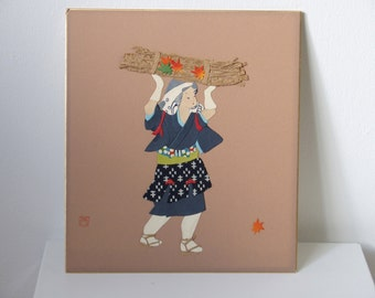 Japanese Paper Art Picture Rural Japanese Woman Home Decor