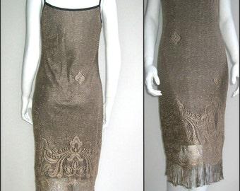 80s British vintage dress