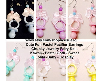 Pacifier Earrings/Pastel Jewelry/Pacifier/Bow/Pastel Earrings/Fairy Kei/Kawaii/Pastel Goth/Pacifier/Melanie Martinez Inspired/Cry Baby