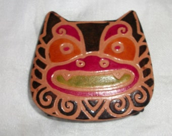 Vintage Cute Animal Face Change Purse Coin Purse Tooled