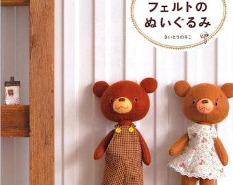 Handmade Felt Stuffed Animals - Japanese Craft Book