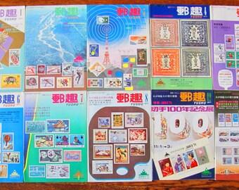 Yushu 11 Vintage Japanese Magazines 1970s Philately Stamps Stamp Collecting 70s Design Kawaii Ads Scrapbooking Ephemera Mod Pop Tokyo Nippon