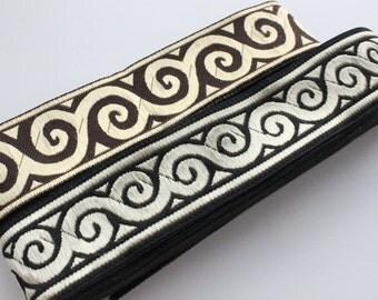 Jacquard ribbon trim. Black and brown