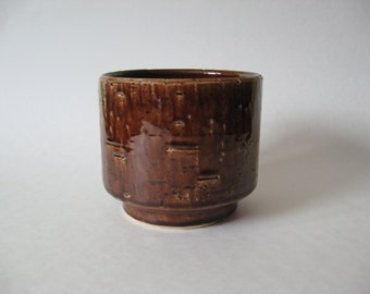 Small textured West Germany planter pot midcentury vintage brown glaze modernist style
