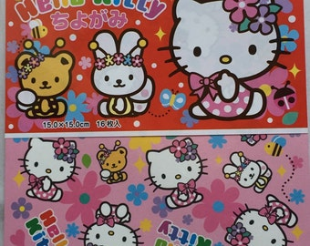 Hello kitty Japanese Origami paper set (chiyogami) D