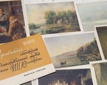 16 Old SoVIET Russian Postcards postcard VORONEZH Art Museum 3rd issue Pictures!