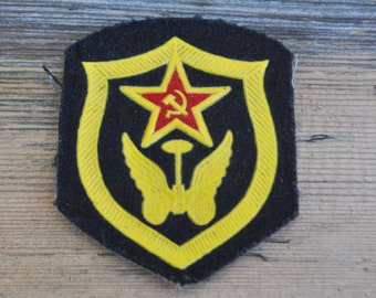 Vintage Soviet Russian military patch.USSR army.