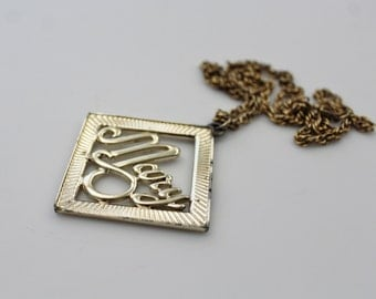 Vintage Personalized Name Necklace Charm - Brass Cursive MARY Pendant Charm Necklace