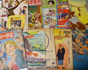 1950s Japanese Children's Magazines Paper Ephemera Scrap Assorted Book pages