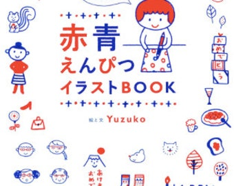 Drawing book ,how to book for planner drawing , doodleno.23
