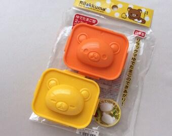 Bear Egg Mold - Rilakkuma Boiled Egg Shapers
