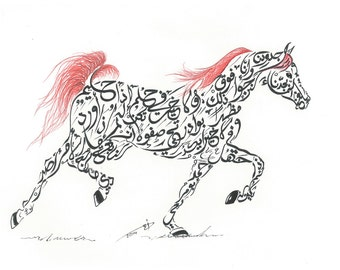 "Poetry in Motion -Arabian Horse - By Ahmad Abumraighi - 11"" x 14"""