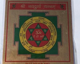 Navdurga Maha Yantra - 9 Forms of Durga Ma - Protection - Enemies - Money
