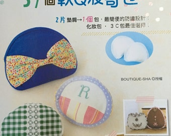 2 Shoulder Pads Turn into 37 Cute Pouches Japanese Craft Book (In Chinese)