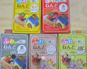 Japanese Fuwa Fuwa Air Dry Soft Clay (Pick 1)- Yellow, Red, Black, Salmon Pink, OR Lemon Yellow