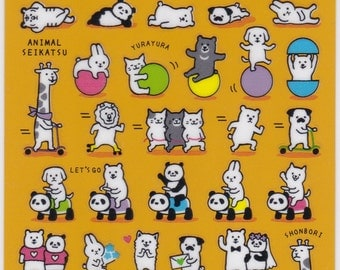 Animal Stickers (77874) Price depends on order volume.Buy other items together for BETTER price.