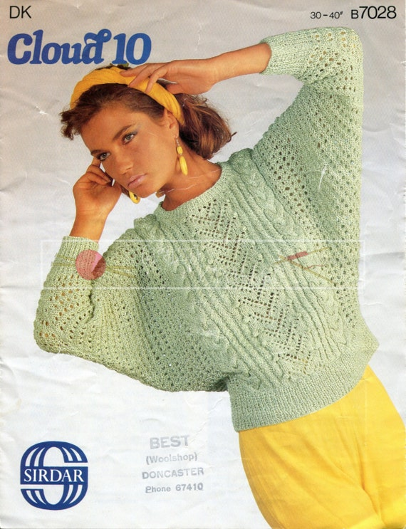 "Lady's Lace Cable Sweater 30-40"" DK Sirdar 7028 Vintage Knitting Pattern PDF instant download"