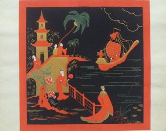 SUMMER SALE French POCHOIR, Edouard Halouze, Vintage Stencil, Circa 1930, Oriental Motif, Red, Balck & Gold