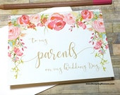 To my parents on my wedding day - Wedding thank you card for parents - vintage mom and dad - wedding day card for mother father - HEIRLOOM