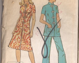 Simplicity 5295 Misses Jiffy Dress, Tunic and Pants Pattern, Size 8, Bust 31 1/2, Waist 24. Vintage 1972