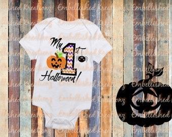Halloween Decor/'My 1st Halloween' with Pumpkin/1st/Spider Vinyl Decal/Halloween DIY/Baby's First Halloween Shirt/Halloween Backdrop