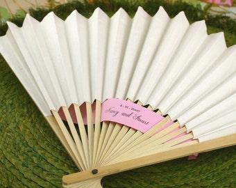 White Paper Fans, (Set of 12)