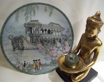 Vintage The Marble Boat Imperial Jingdezhen Porcelain Collector's Plate,Asian Plate