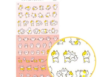 Adorable Dancing Kitty Cat Cartoon Flip Book Storytelling Stickers  | Cute Animal Themed Scrapbook Decorating Supplies