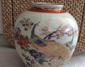 Satsuma Japan Ginger Jar/ Vintage Japanese Ginger Jar/ Vase/ Peacok/floral deisgn
