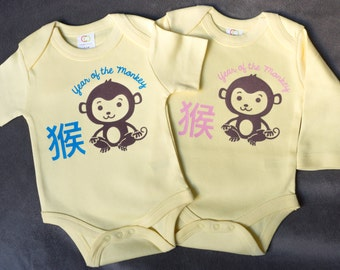 Organic Chinese Zodiac Year of the Monkey Baby Clothes Baby Onesie