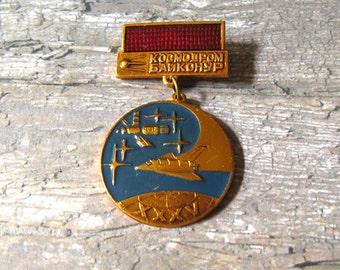 Vintage Space Pin, Baikonur Сosmodrome,  Rare Space Pin
