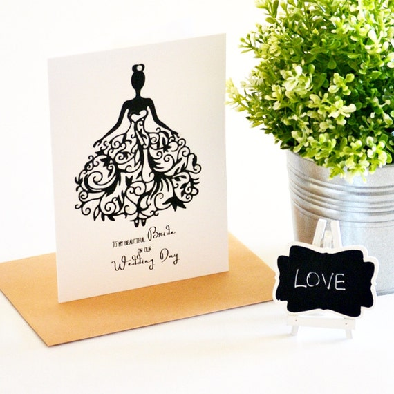 Groom To Bride Wedding Day Gift: Groom To Bride Card Bride Wedding Card On Our Wedding Day
