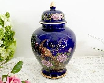 Vintage Hand Painted Jar: Oriental Urn, Oriental Decor, Oriental Ginger Jar