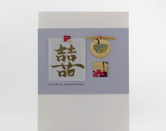 """Handmade Greeting Card - """"Double Happiness"""" Kanji with Elements from Fine Art Papers"""